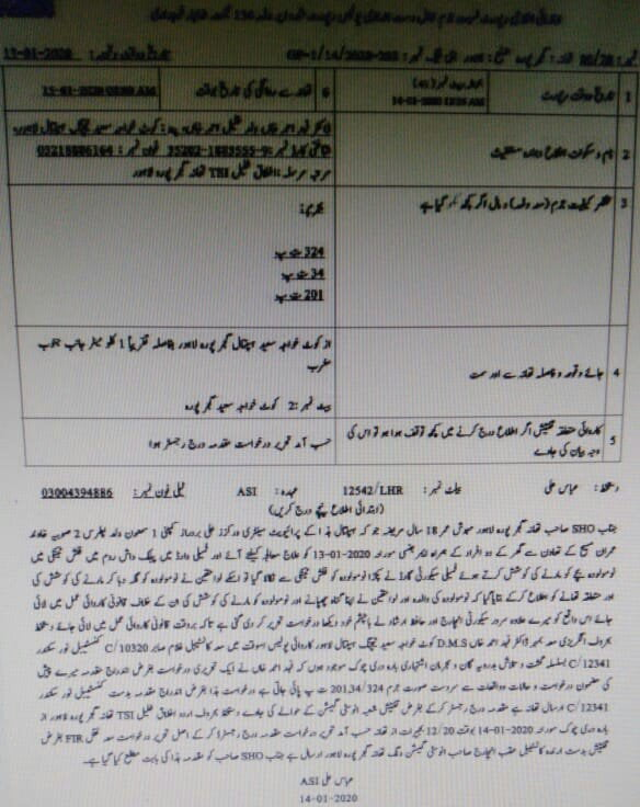 FIR registered against women for trying to drown an infant.