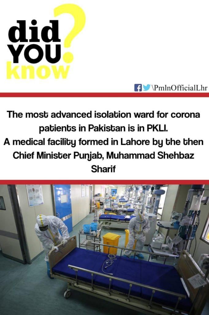 Marriyum Aurangzeb Caught Sharing Fake Picture of Isolation Ward in Lahore