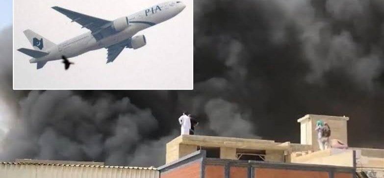 Indians make fun of PIA plane crash and celebrate the deaths of innocent pessanngers