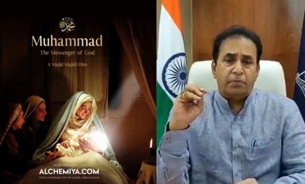 """The Maharashtra government on Thursday banned the release of controversial film """"Muhammad, the messenger of God"""" days after the Raza Academy had asked for the same citing the movie as """"blasphemous"""". The government has also ordered for the shutting down of Don Cinema's portal."""