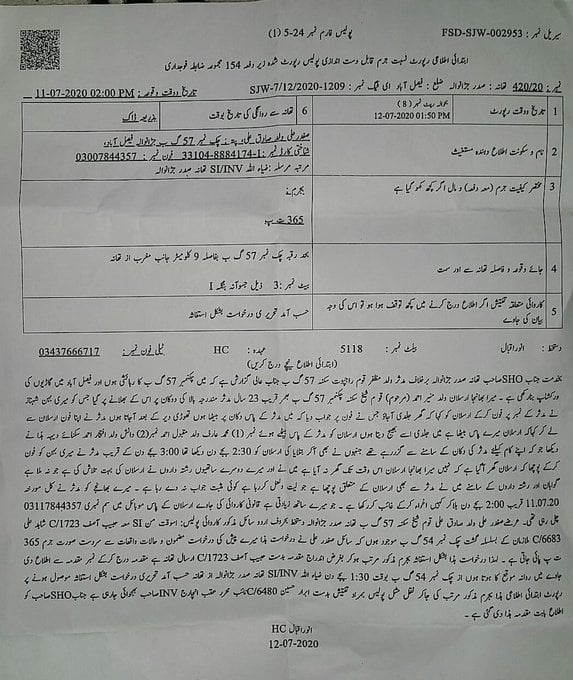 Copy of the police complaint against Mudassir alleged in Kidnapping of Arsalan