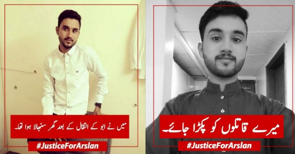 Justice for Arsalan trends after the murder of a 23-year-old boy Arsalan Sheikh in Faisalabad