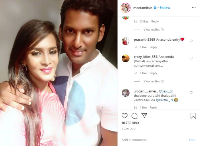 A photo of Meera Mitun with her boyfriend before he left her