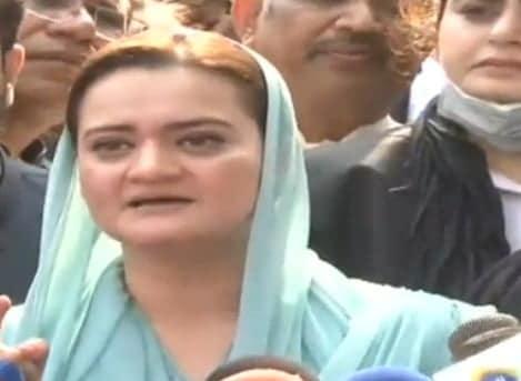 Maryam Aurangzeb of PML-N