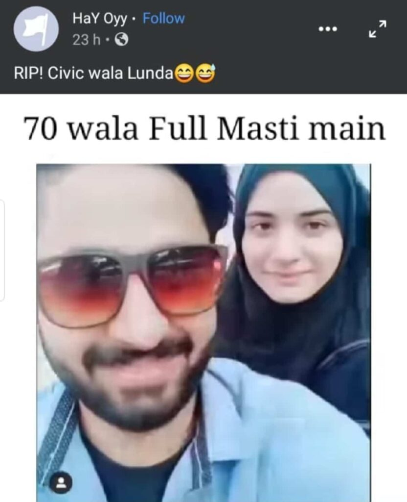Civic wala Londa memes (Civic wala Launda)
