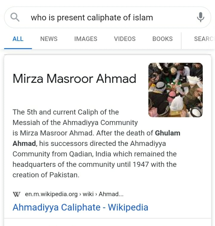 Wikipedia shows Mirza Masroor Ahmad as present Caliphate of Islam, which is wrong information. Mirza Masroor Ahmad is not Caliphate of Islam